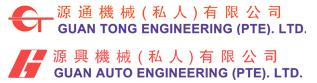 Guan Tong Engrg Pte Ltd
